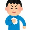 【悲報】精神が調子悪い時の安定させ方に自信ニキ