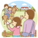 『【クリップアート】牧場で遊ぶ家族のイラスト』の画像