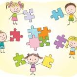 『幼稚園児の行動からも学べるチームビルディング<マシュマロチャレンジ考察編>』の画像