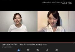 【驚愕】乃木坂46東京ドームライブYouTube配信、37万人超えを記録・・・!!!