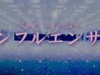 乃木坂新曲、インフルエンサーのレビューを書いていく