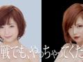 【動画あり】セクシー女優・紗倉まなさん出演CMがギリギリすぎる!!!
