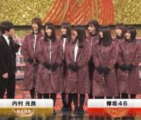【欅坂46】紅白で「ガラスを割れ!」披露! センターはゆいぽん