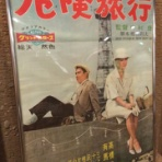 日本映画の遺伝子