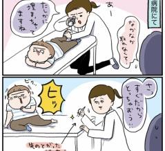 桃金兄弟のトゲ物語【後編】