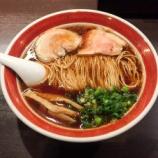 『[浜松ラーメン]麺創房 一凛に行ってきた! - 中区名塚町』の画像
