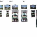 『【比較】 各種スマホやカメラの写り比較』の画像