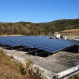 『発電出力1.3MW 佐世保市太陽光発電所』の画像