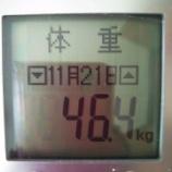 『最小体重更新【46.4kg】残り3.2キロ。誓いの言葉』の画像