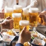 『ダイエット中でもお酒がのみたい人へ。ダイエット成功の為にルールを決めよう。』の画像
