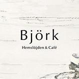 『人気ネットショップ「北欧雑貨のビヨルク」が実店舗カフェをオープン! 【インテリアまとめ・インテリア雑貨 北欧 】』の画像