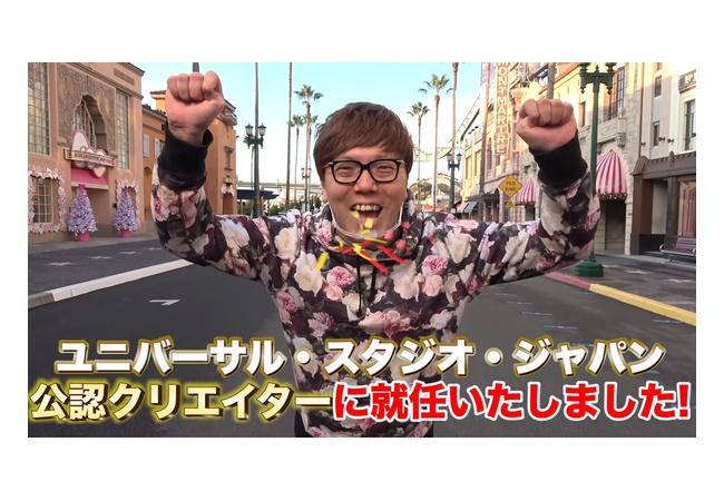 【USJ公認】ヒカキンさん、スーパーニンテンドーワールド一番乗り