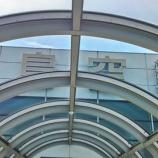 『東京でコンサル^^』の画像