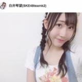 SKE48白井琴望に指原莉乃がパンダマークをつけて「いい子」
