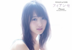 【欅坂46】くびれ凄いw 菅井友香のセクシー水着ショットがコチラ!