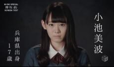 【欅坂46】まだ誰も気付いてないけど光る物を感じるメンバー!