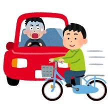 ひき逃げ 津山 【岡山】津山市でひき逃げ事件 50代男性が重傷