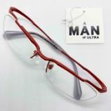 『新しいメガネが入荷しました。』の画像