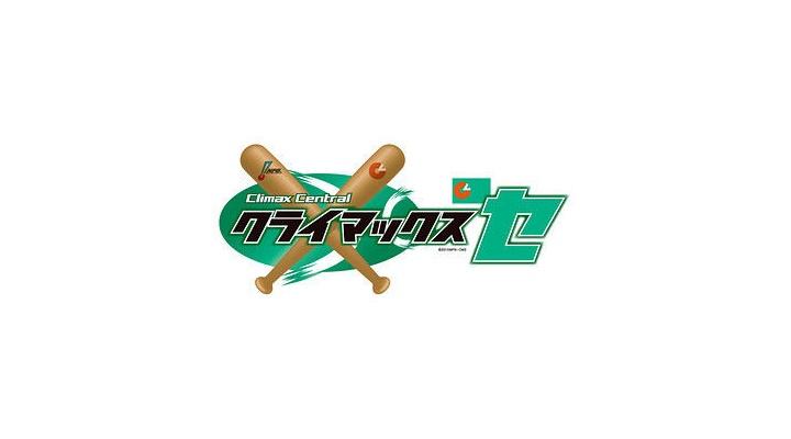 阪神投手陣のvs DeNA・vs 巨人の成績