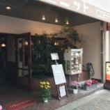 『喫茶ニット @錦糸町南口』の画像