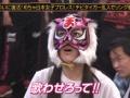 【画像】タイガーマユユかわいすぎワロタwwwwwww