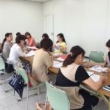 『情報委員会開催』の画像