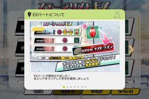 【ミリシタ】エイプリルフールイベント「出撃!アイドルヒーローズ」 EXステージショートストーリーまとめ