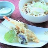 『今週のランチ♪(11/11~天ぷらうどん&チーズカツ)』の画像