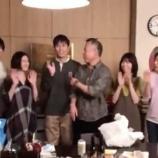 『【元乃木坂46】可愛い・・・西野七瀬『お手てふりふりコンパクトまる♡♡』』の画像