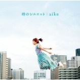 『CD Review:aiko「時のシルエット」』の画像