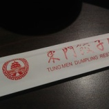 『【絶許】永康街の有名店の炒飯にアレ…』の画像