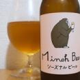 箕面ビール Blooming IPA