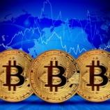 『ビットコインの購入方法』の画像