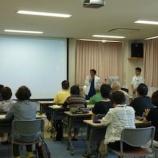 『平成24年度 トータルボディケア教室開講式』の画像