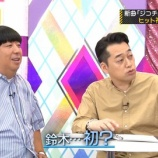 『【乃木坂46】設楽統『鈴木は初選抜・・・え!そうだっけ!?』』の画像