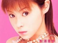 松浦亜弥さんの『桃色片想い』のMVを見て惚れました!松浦亜弥さんって当時どれくらいすごかったんですか?