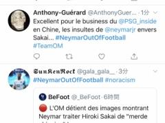 ネイマールをサッカー界から追放する運動が始まる!?w