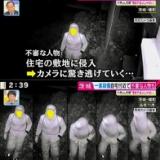 【速報】茨城県境町の一家4人殺傷事件、26歳無職を逮捕!!