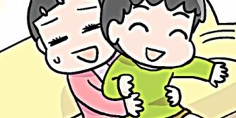 自分の子じゃない他人の子が抱っこをせがんでくるのって何歳までなら許せる?