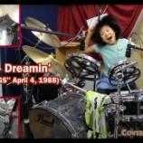 『9歳女児ドラマーが叩くBOØWYのDreamin'が上手すぎる』の画像