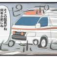 【#2】おひとりさま旅行の時女将さんに聞いた話/旅人情、医院長殺人未遂事件…?!