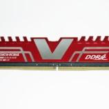 『V-Color TD8G16C16-OC28AKの大きさについて』の画像