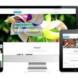 『ポートフォリオ、アーティスト、デザイナーなど最適な格安ウェブサイトテンプレート!』の画像