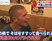 【画像】人間、日本人のヌーハラにブチギレwwwwwwwwwwwwwwwww