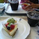 『【ケーニヒス クローネ 三宮NEXT店】でケーキ&コーヒータイム』の画像