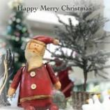 『Happy Merry Christmas!!』の画像