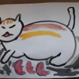 『【川崎】芸術の秋!川崎アートギャラリー』の画像