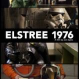 『映画『エルストリー1976 新たなる希望が生まれた街』予告編!』の画像
