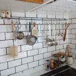 『キッチンをプチ改善。アイアンバーをIKEAでゲットのはなし』の画像
