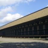 『いつか行きたい日本の名所 三十三間堂』の画像